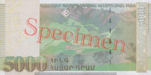 Billet 5000 Dram Armenie AMD 2012 verso