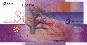 Billet 5000 Francs Comores KMF verso