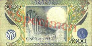 Billet 5000 Pesos Colombie COP 1995 verso