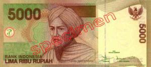 Billet 5000 Roupie Indonesie IDR