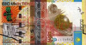 Billet 5000 Tenge Kazakstan KZT 2008 recto
