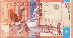 Billet 5000 Tenge Kazakstan KZT 2011 recto