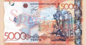 Billet 5000 Tenge Kazakstan KZT 2011 verso