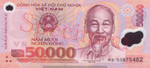 Billet 50000 Dong Vietnam VND recto