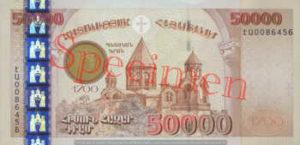 Billet 50000 Dram Armenie AMD 2001 recto