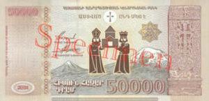 Billet 50000 Dram Armenie AMD 2001 verso