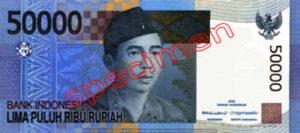 Billet 50000 Roupie Indonesie IDR