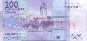 Billet Dirhams Maroc MAD 2012 verso