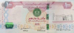 Billet 100 Dirhams Emirats Arabes Unis AED 2018 recto