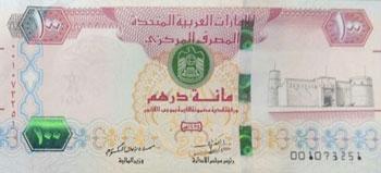 Billet 100 Dirhams Emirats Arabes Unis AED 2018 recto