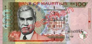 Billet 100 Roupie Maurice MUR