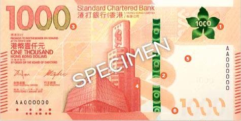 Billet 1000 Dollars Hong Kong 2018