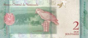 Billet 2 Bolivar Venezuelien VES 2018 v