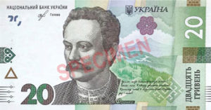 Billet 20 Hryven Ukraine UAH Serie 2018 recto