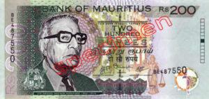 Billet 200 Roupie Maurice MUR