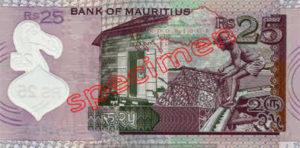 Billet 25 Roupie Maurice MUR