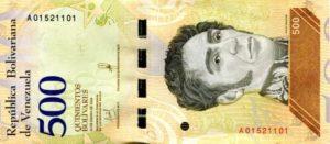 Billet 500 Bolivar Venezuelien VES 2018 r
