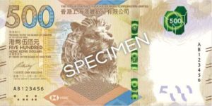 Billet 500 Dollars Hong Kong 2018