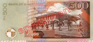 Billet 500 Roupie Maurice MUR