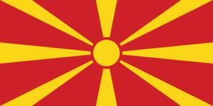 Devise de Change Denar Macédonien (MKD)