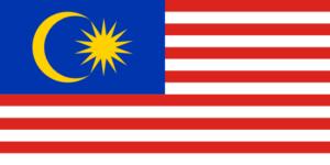 Devise de Change Ringgit Malaysien (MYR)