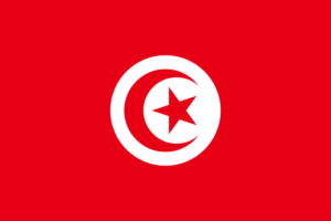 Devise de Change Dinar Tunisien (TND)