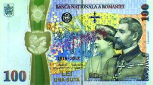 Billet 100 Lei Roumanie RON 2018 recto