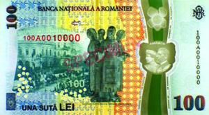 Billet 100 Lei Roumanie RON 2018 verso