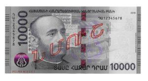 Billet 10000 Dram Armenie AMD 2018 recto