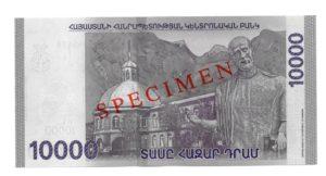 Billet 10000 Dram Armenie AMD 2018 verso
