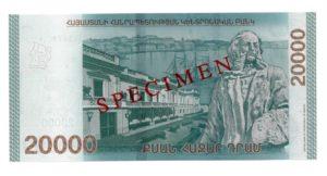 Billet 20000 Dram Armenie AMD 2018 verso