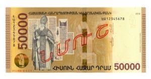 Billet 50000 Dram Armenie AMD 2018 recto