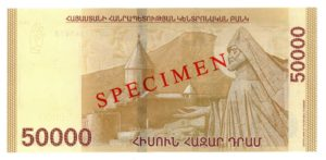 Billet 50000 Dram Armenie AMD 2018 verso