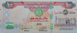 Billet 100 Dirhams Emirats Arabes Unis Commemoratif 2018 AED recto