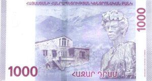 Billet 1000 Dram Armenie AMD 2018 verso