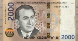 Billet 2000 Dram Armenie AMD 2018 recto