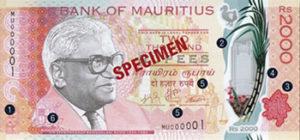 Billet 2000 Roupie Maurice MUR 2018 recto