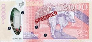 Billet 2000 Roupie Maurice MUR 2018 verso