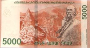 Billet 5000 Dram Armenie AMD 2018 verso