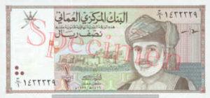 Billet 1/2 Rial Oman OMR 1995 recto