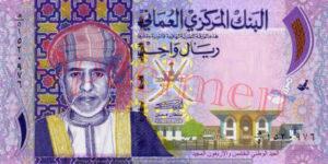 Billet 1 Rial Oman OMR 2015 recto