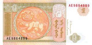Billet 1 Togrog Mongols Mongolie MNT 2014 recto
