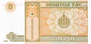 Billet 1 Togrog Mongols Mongolie MNT 2014 verso