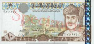 Billet 10 Rial Oman OMR 2000 recto