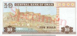 Billet 10 Rial Oman OMR 2000 verso