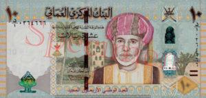 Billet 10 Rial Oman OMR 2010 recto