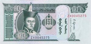 Billet 10 Togrog Mongols Mongolie MNT 2017 recto