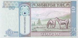 Billet 10 Togrog Mongols Mongolie MNT 2017 verso