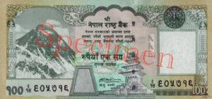Billet 100 Roupies Népalaises Népal NPR Serie 2008 recto