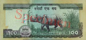 Billet 100 Roupies Népalaises Népal NPR Serie 2008 verso